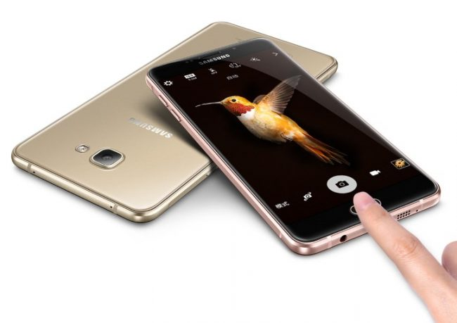 Samsung-Galaxy-A9-2016-fingerprint