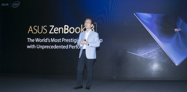 Asus Chairman Jonney Shih reveals the ulta-thin and ultraportable ZenBook 3_resize